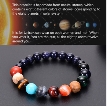 צמיד חרוזים מערכת היקום