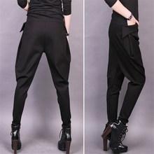 Plus Size Autumn Baggy Pants Women Elastic High Waist Harem Black Loose Hip Hop