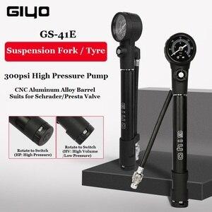 Image 3 - Giyo 300psi MTB Shock Fork Pump Schrader Valve Bicycle Tire Mini Air Inflator Cycling Portable Fork Rear Suspension Hand Pump