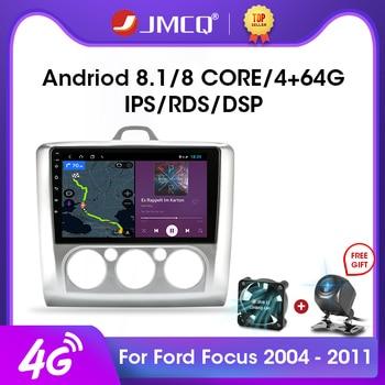 JMCQ 9 2 Din 4G+WiFi Car Radio for Ford Focus Exi MT AT 2004-2011 Multimedia Player Android 8.1 GPS Navigation Head Unit 2din система радиоуправления himoto mt 300tx 2 4g