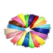 Нить PLA 1,75 мм PLA PLUS, 1 кг, точный размер +/-0,02 мм, разные цвета на выбор, пластиковая нить для 3D-принтера