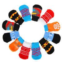 Цветные противоскользящие хлопковые носки для собак, модные забавные рождественские носки для собак, вязаные носки для маленьких собак, то...