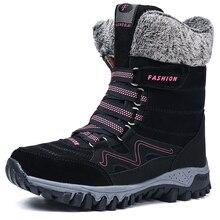 冬の靴の女性暖かい毛皮の雪の綿の靴女性のハイトップアンクルブーツ耐摩耗性スリップボタfeminina