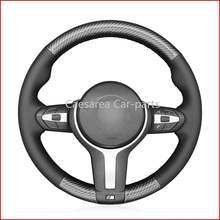 Чехол на руль из углеродного волокна для bmw m sport f30 f31