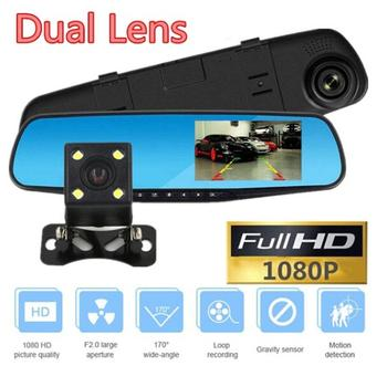 4.3Inch Dual Camera Driving Recorder Parking HD 1080P 170° Angle Monitoring Front Rear Dual Camera Rearview mirror Video Car DVR image
