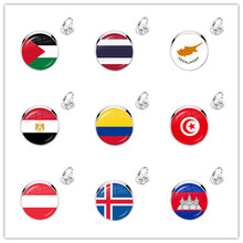 Palestine,Thailand,Cyprus,Egypt,Colombia,Tunisia,Austria,Iceland,Cambodia National Flag Adjustable Glass Cabochon Rings For Gift(China)