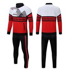 Дизайнерский спортивный костюм мужская спортивная одежда с длинным
