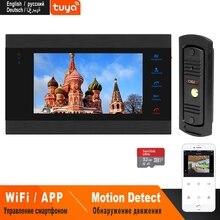 HomeFong 7 дюймов Wifi видеодомофон для дома беспроводной видеодомофон 1200TVL панель вызова поддержка электрических замков уличные камеры