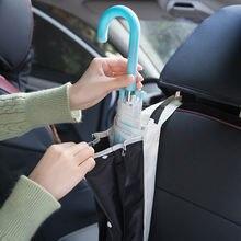 Автомобильная сумка для хранения зонтов Ткань Оксфорд задняя