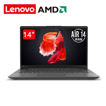 lenovo air 14 laptop Ryzen 5 4600U 16GB RAM 512GB NVMe SSD 14 inch Notebook computer FHD IPS screen Ultraslim laptop
