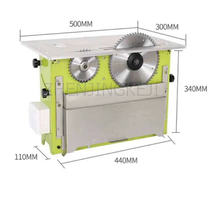 Home dust free mother saw 45° sliding table improvement multifunction