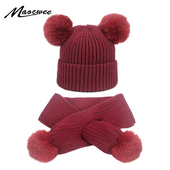 Cute Baby Pompon Hat Scarf Set Thicken Warmer Children Hat Scarf Suit Hat Scarf For Girls Boys Cotton Knitted Kids Caps Scarves