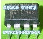 MAX538BCPA MAX538 DIP8 op37gp dip8 op37 op37g