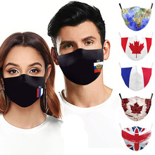 Adult Masks Ukraine Russia-Spain Reusable FILTERS Face Pm25-Fabric with Print Pm25-fabric/Reusable/Proof/Washable