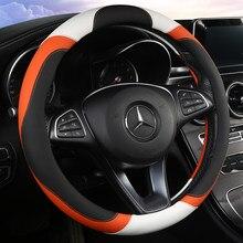 Universal couro do plutônio carro volante capa de cristal interior do carro decro com cristal coroa acessórios preto