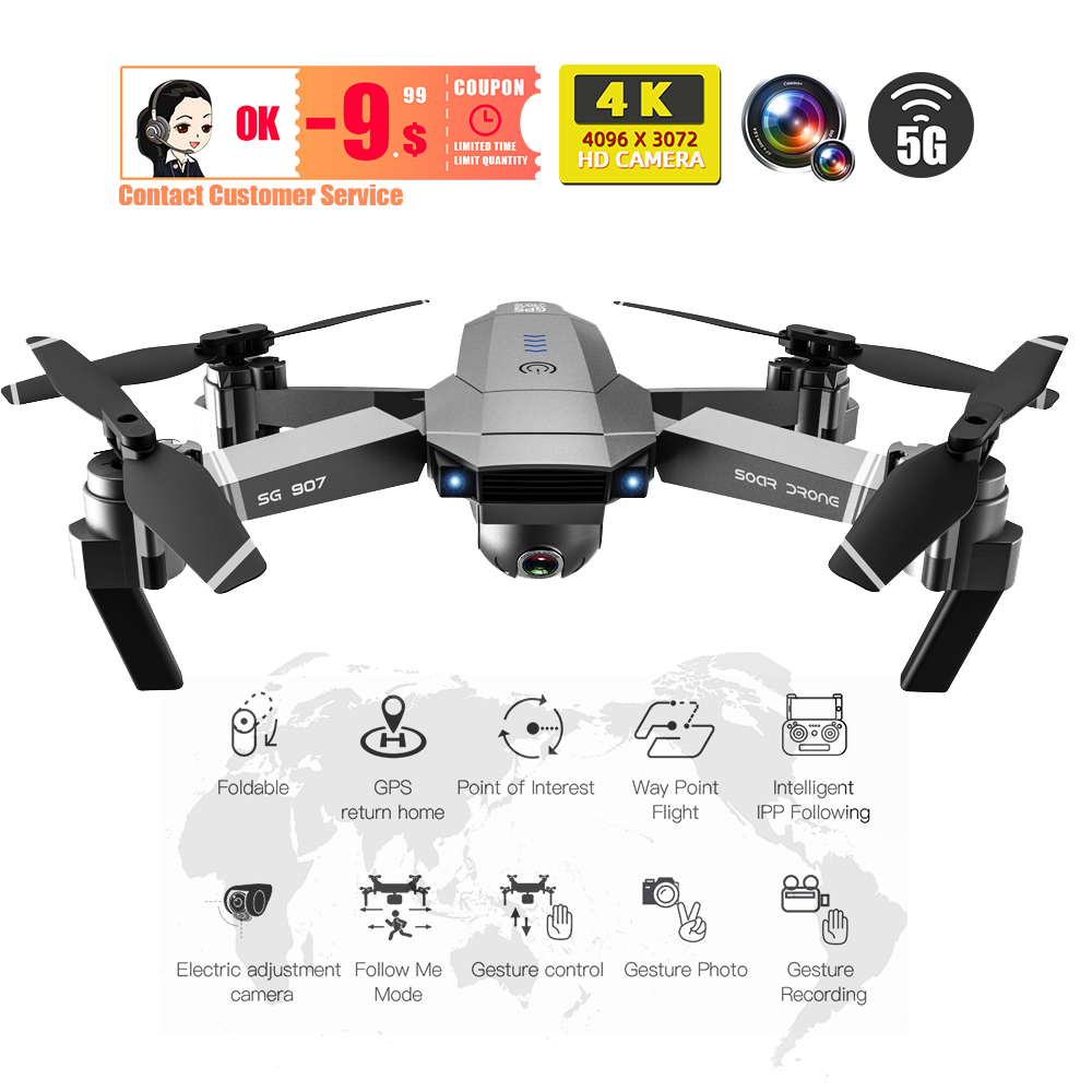 SG907 4K GPS Dron Quadrocopter  Drones With Camera Hd Drone Rc Helicopter Toys Profissional Drohne Quadrocopter Helicoptero