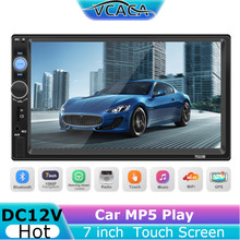 HD TFT Touch Screen 7 inch Car Multimedia Player MP5 DC12V Support SD/MMC Card USB2.0 Bluetooth English/French/Spanish