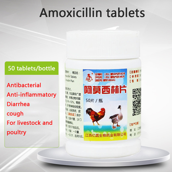 Amoxicillin 50 Tablets Pet Poultry Livestock Antibacterial Chicken, Duck and Goose Respiratory Tract Antibiotic недорого