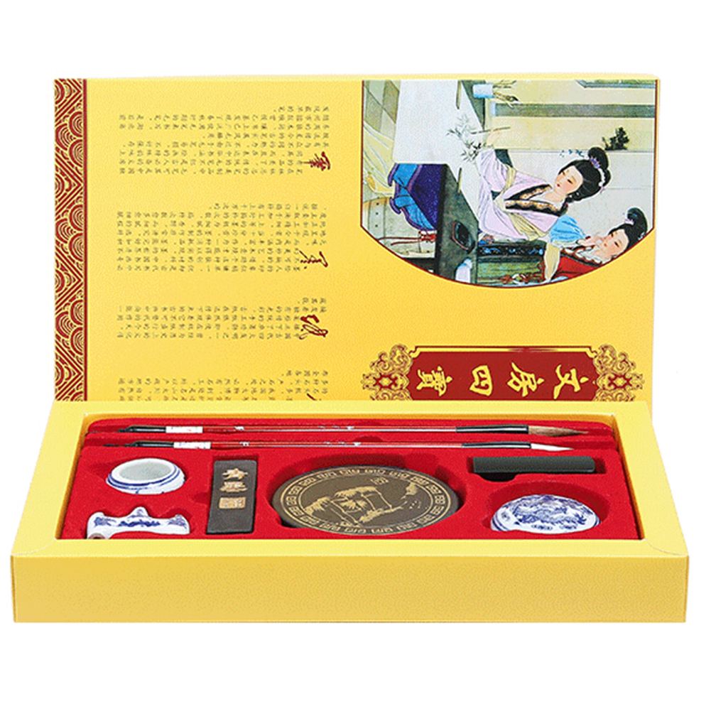 Chinese Calligraphy Writing Brushes Ink Stick Stone Stamp Set Training Tool Stamp Brush Holder For Easy Storage Carrying Of