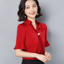 Korean Chiffon Blouses Women V Neck Beading Blouse Shirt Woman Solid Blouses Flare Sleeve Tops Plus Size Blusas Mujer De Moda OL