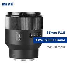 Meike 85mm f1.8 카메라 렌즈 고정 수동 초점 렌즈는 sony e 마운트 카메라 용 APS C/풀 프레임 렌즈를 지원합니다. a7riii a7iii a7m3