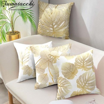 Fuwatacchi Golden Leaves Cushion Cover Yellow Geometric Throw Pillows Covers for Home Sofa Chair Decorative Pillowcases 45*45cm fuwatacchi ocean mermaid starfish pattern cushion cover cartoon throw pillowcase for home sofa decorative pillows covers 30 50cm