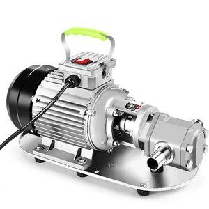 Мощность 220 В/380 В WCB переносной шестеренчатый масляный насос с WCB-75P двигателя WCB-100P, 304 нержавеющая сталь топливоперекачивающий насос для WVO В...