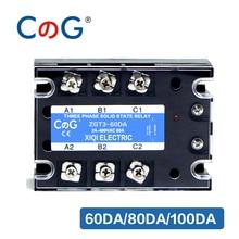 Cg 3 fase 60a 80a 100a da três fase ssr 3 32v dc controle 24 480v ac relé de estado sólido ssr dc para relé ac