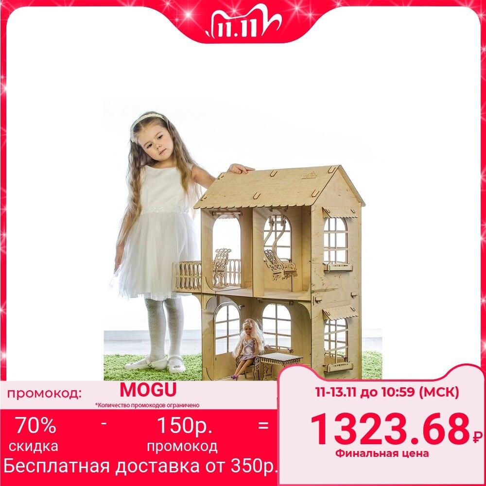 Кукольный дом, средний размер, фанера: 3 мм|Кукольные дома| | АлиЭкспресс