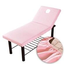 Одноцветный массажный стол с эластичным полным покрытием и резиновой лентой, массажный спа-лежак для процедур, покрытие с отверстием для дыхания лица