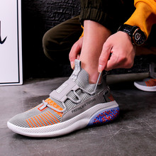 Summer Sneakers Men Casual Shoes Fashion Breathable lace-up