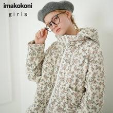 Imakokoni бежевый пуховик с капюшоном оригинальный женский дизайн