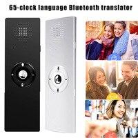 Translation Machine Smart Voice Translator Device Multi-Language Instant Interpreting Tool VDX99