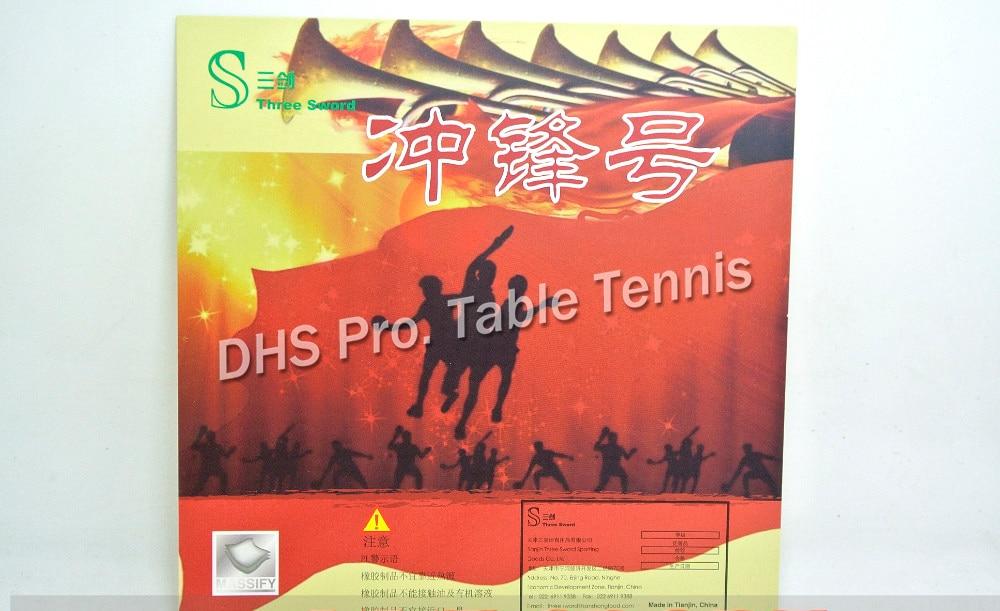 Three Sword For PP BALL Table Tennis Rubber/ Ping Pong Rubber Cake Sponge 2pcs/pack