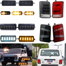 2x Car Styling 7inch LED Headlight Side Marker Light tail lights for Lada Niva 4x4 1995 - 2020 Daytime Running Lights with relay(China)