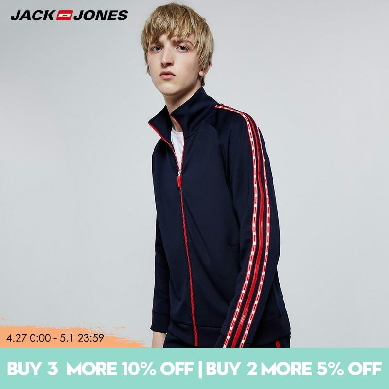 JackJones winter mens knitting side zipper decoration cardigan coat |219333507