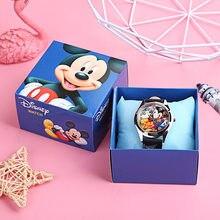 Montre Disney pour enfants, montre exquise, cadeau créatif pour la journée de l'enfance, coffret cadeau, jouets, école primaire