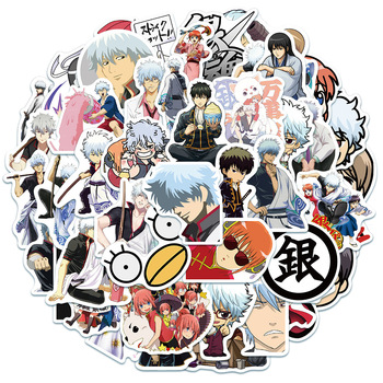 10/50pcs Japanese Anime GINTAMA Stickers For DIY TOY Skateboard Snowboard Laptop Luggage Bicycle Suitcase Kids Stickers image
