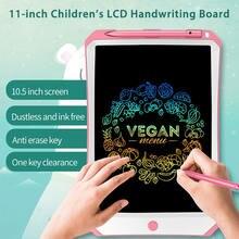 Планшет для рисования aibevi цифровой электронный ЖК планшет
