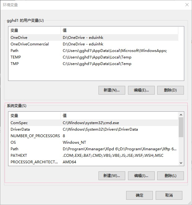史上最全 Windows搭建JAVA开发环境 配置JDK插图9