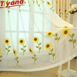 ヒマワリ刺繍チュールカーテン子供のためのルームラブリーボーイの女のカーテン生地黄色窓のカーテンボイル WP186 #40