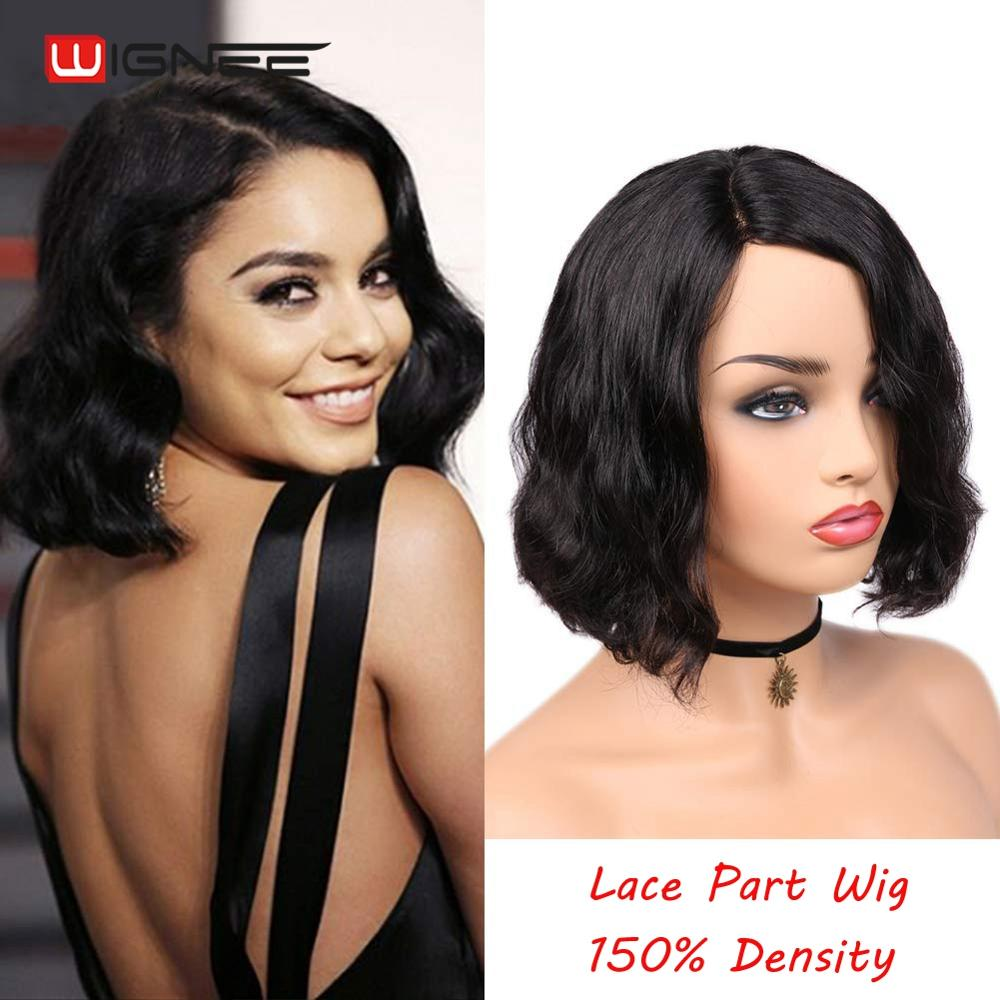 Wignee Natural Wave Lace Part Short Human Hair Wig150% High Density Glueless Side Part Short Pixie Cut Cheap Wigs Free Shipping