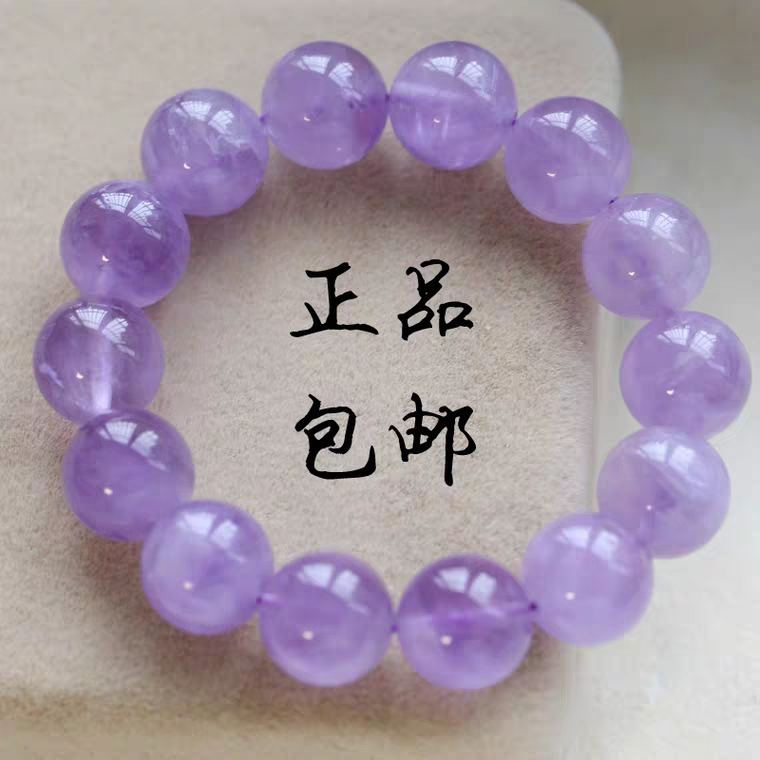 Natural Lavender Amethyst Quartz Purple Gemstone 14mm Clear Round Beads Bracelet Woman Men Crystal Reiki AAAAA