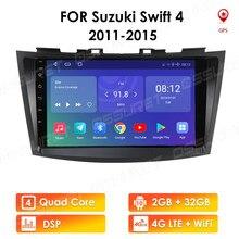 Автомобильный DVD-плеер, проигрыватель 2 din на Android 10, 4G LTE, 9 дюймов, 2 Гб ОЗУ, 32 Гб ПЗУ, с GPS Навигатором, для Suzuki Swift 2011-2015