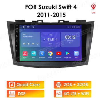 4g-lte-9-inch-2g32g-2-din-android-10-car-dvd-player-for-suzuki-swift-2011-2015-car-radio-multimedia-player-gps-navigation