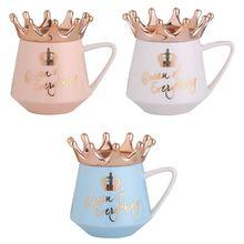 Tazas de café/leche con tema de corona tazas MultiColor de dibujos animados taza herramienta de cocina regalo