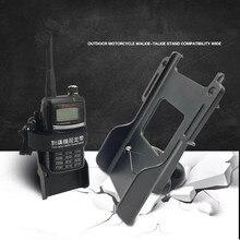 Đài Phát Thanh Giá Đỡ Có Kẹp Đai Với Kim Cương Tương Thích Với 1 Inch Cao Su Cho Xe Ô Tô Xe Máy Interphone
