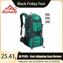 40L 50L 60L屋外防水バックパック登山スポーツリュックサックハイキングbagpacks女性バッグキャンプ旅行バッグ