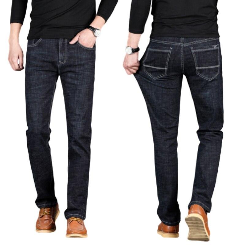 Large Size Jeans Men's High Waist Loose Long Pants Plus Fertilizer To Increase Stretch Pants Business Casual Fat Pants Thin