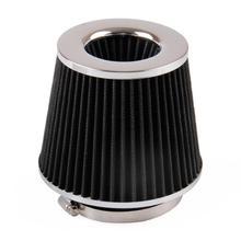 Универсальный воздушный фильтр 150 мм Производительность автомобиля высокого потока воздушные фильтры сапуна Грибная голова автомобиля воздушный фильтр для холодного воздуха